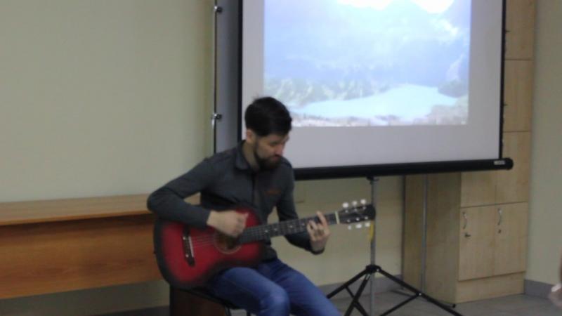 Евгений Бимаков. Турист и проводник