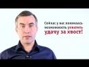 Вещий Олег 7 шагов к большим деньгам на торгах по банкротству