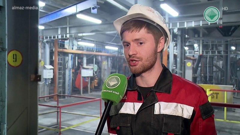 Предприятия АЛРОСА Техперевооружение фабрики №12 Удачнинского ГОК