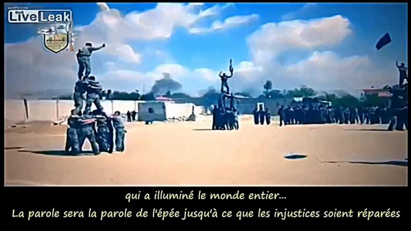 Poême Arabe- Nasheed Al qawlu qawlu sawarim sous-titres Français