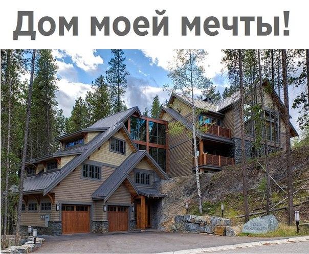 Фото №456279509 со страницы Даши Григорьевой