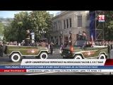 Центр Симферополя перекроют на несколько часов часов 3, 5 и 7 мая из-за репетиции парада ко Дню Победы