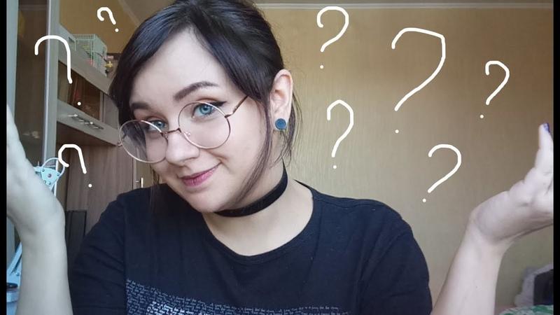 ОТВЕЧАЮ НА КОММЕНТЫ | Я ненавижу кпоп? | BTS снимают все на зеленом фоне?