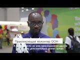 Всемирный фестиваль молодежи и студентов. Как это было?