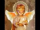 У каждого есть ангел хранитель