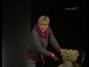 Оскар и розовая дама. В главной роли Алиса Фрейндлих. В 2-х частях, 2007. Телеверсия. Вторая часть