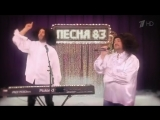 Сергей Жуков и Иван Ургант - Пародия на песню Алёшка