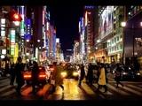 ВИА Поющие гитары Ginza Lights