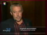 (staroetv.su) Петровка, 38 (ТВЦ, 2004) Грозная сила с пистолетом и без