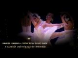 Видеосъемка в Череповце. Балет