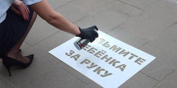Возле «зебры» на Михалковской появились предупреждающие надписи