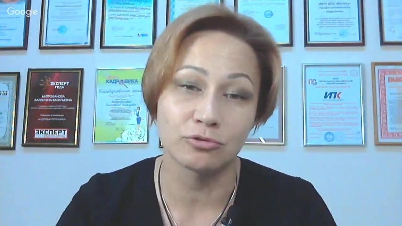 Митрофанова Изменения в трудовом законодательстве 2018 Актуальная судебная и инсп