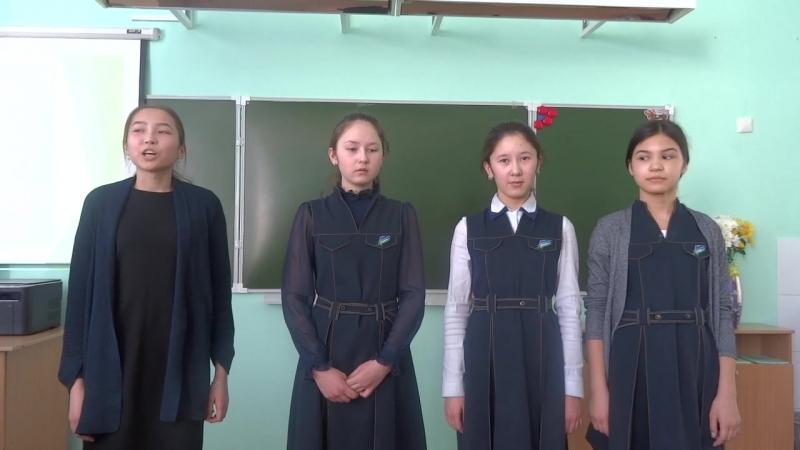 Ҡ. Дәүләткилдеев гимназияһы уҡыусылары
