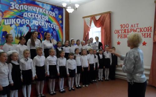 В Зеленчукском районе состоялся концерт посвященный 100-летию Октябрьской революции