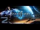 Starcraft 2 - Wings of Liberty - Эксперт - Прохождение #2