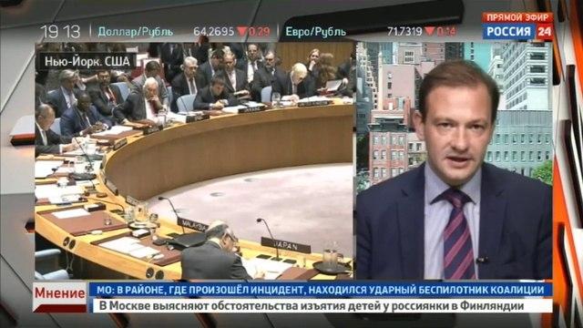 Новости на «Россия 24» • Развод Джоли и Питта не затмил Генассамблею ООН