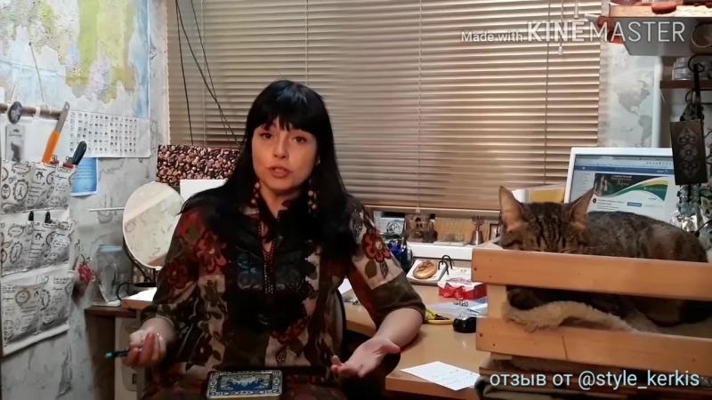 Отзыв за курс обучения у Е.Куваевой и С.Раевской. с13.11.17-21.11.17.