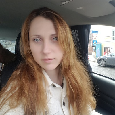 Юлия Наумова