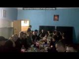 ИК - 20.  под музыку Сергей СЕВЕР (РУСС... Picrolla (360p).mp4