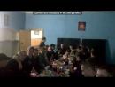 ИК - 20. под музыку Сергей СЕВЕР (РУСС Picrolla (360p).mp4