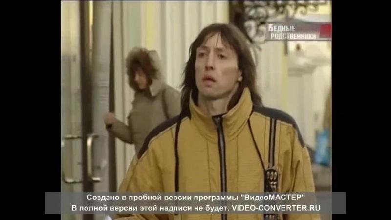 Передача Чп Раследование Бедные Родственники Исхак Хан