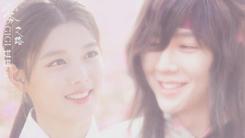 【Чанг Гын Сок × Ким Ю Чжон】 Князь мщения воссоединился с дочерью греха
