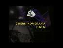 Chernikovskaya Hata_teaser