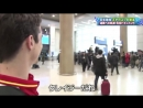 フェルナンデス選手は仁川国際空港で『グレイジーだね!でも 彼(羽生)は有名人だからね』
