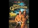 Аллан Куотермейн и потерянный город золота 1986. Allan Quatermain and the Lost City of Gold