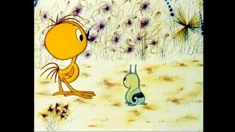 Советские мультфильмы_ Про Больших и Маленьких (1981) - мультики для самых мален