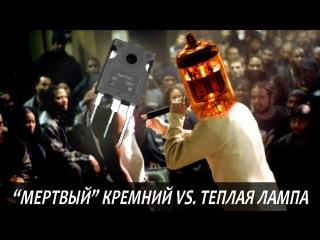 Ламповый усилитель против транзисторного. Что лучше? Тест.