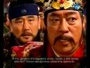 Ұлы әмірші Қуан Ге То