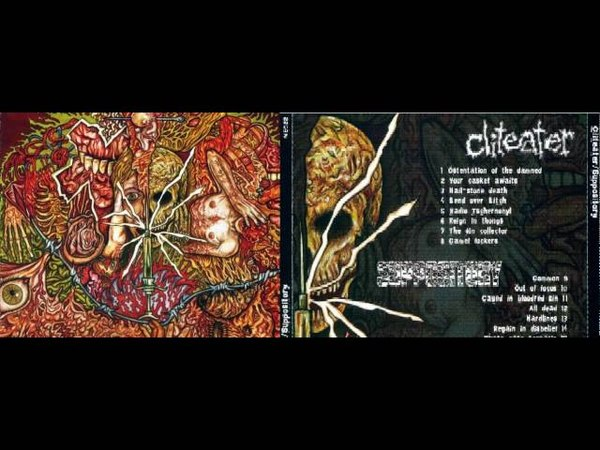 SUPPOSITORY (holland) split CD 2006 w/Cliteater