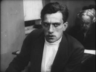 «Барышня и хулиган», реж. Маяковский (1918)