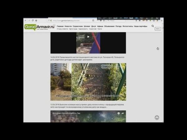 Обзор рубрик «Фотофакт» и «Горячая линия» с 10 июня по 15 июня (часть2)
