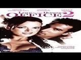 2007 Francis Locke -Love in the Bosses Office 2- Tabitha Stevens - Tony Campos, Dylan Jordan, Monica Mayhem