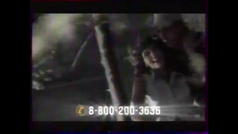 (staroetv.su) Реклама (М1, 28.05.2004) 3