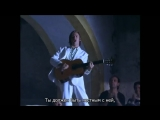 Bryan ADAMS &amp Paco DE LUCIA - Have You ever Really Loved A Woman...1995 (русские субтитры)