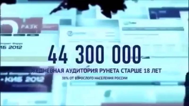 В Путин и Д Медведев об интернет бизнесе и о сетевом бизнесе!
