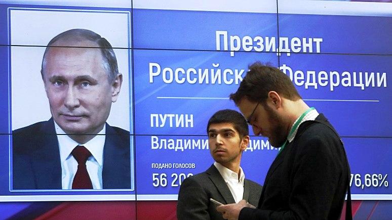 У неё на это пять причин: эстонцы пояснили, почему их президенту было трудно поздравить Путина
