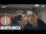 [Озвучка SOFTBOX] Смех в Вайкики 01 серия
