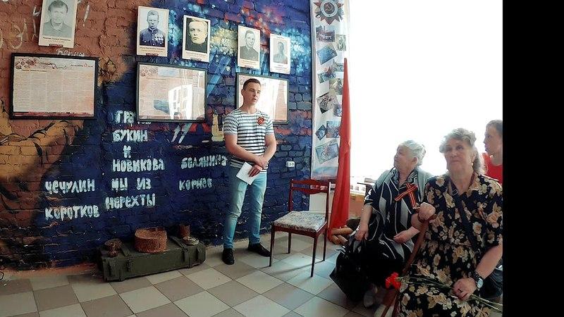 Выставка Бессмертного полка - История Копав П.С.