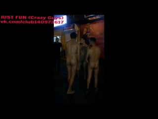 nude shopping RUssia член хуй голый nude cock penis exhib striptease стриптиз public