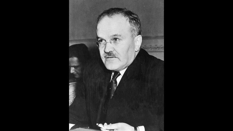 Речь Молотова от 22 июня 1941 года