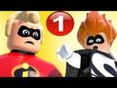 Суперсемейка 2 ЛЕГО - игровой мультик для детей 1 Летсплей мультфильм 2018! LEGO THE INCREDIBLES