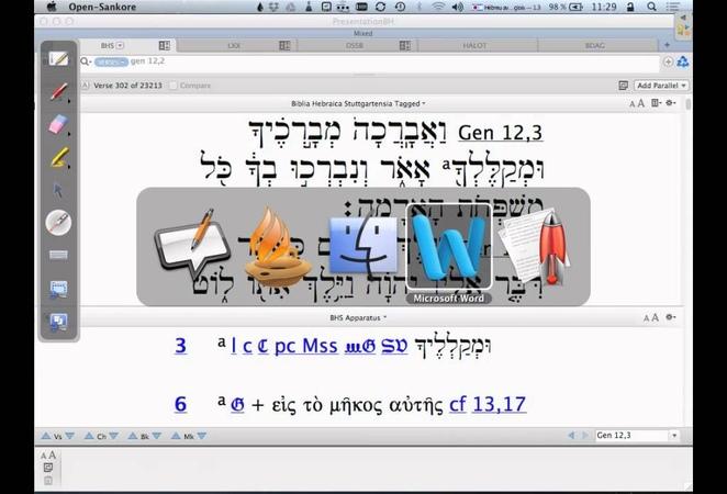 Hébreu biblique — Genèse 12,1-4