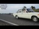 Томко Валентин Kawasaki ZX10R тащим боком в Крыму