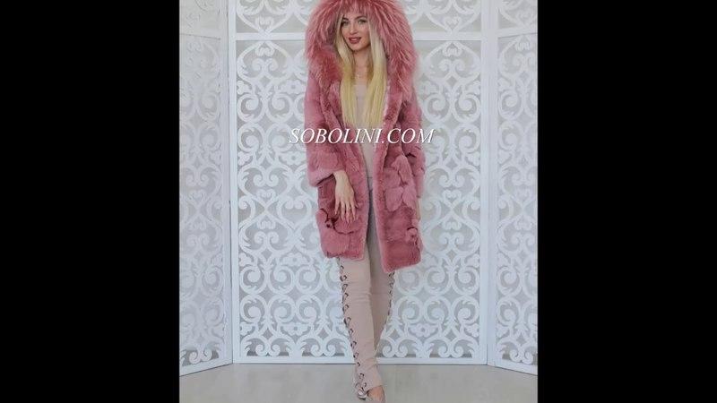 Шуба из Испанского кроля в 3Д инкрустации, новая розовая коллекция от Sobolini
