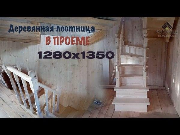 Деревянная лестница в небольшом проеме Лестницы Поволжья лестницы21 рф