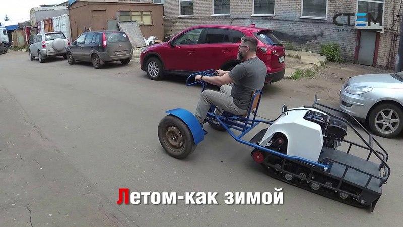 Мотобуксировщик СТЕМ Север с колесным модулем